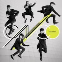 Mamita (Single)