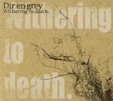Dir En Grey - The Final