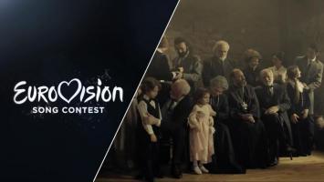 Eurovison Song Contest