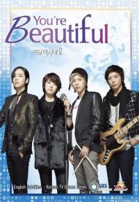 You're Beautiful OST