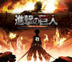Attack on Titan OP