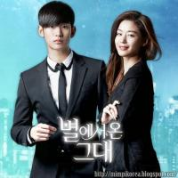 My Love From the Star OST