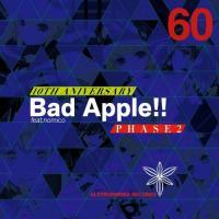 Bad Apple!! Phase 2