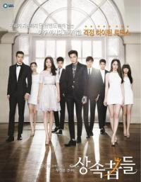 The Inheritors OST